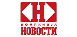 Kompanija Novosti